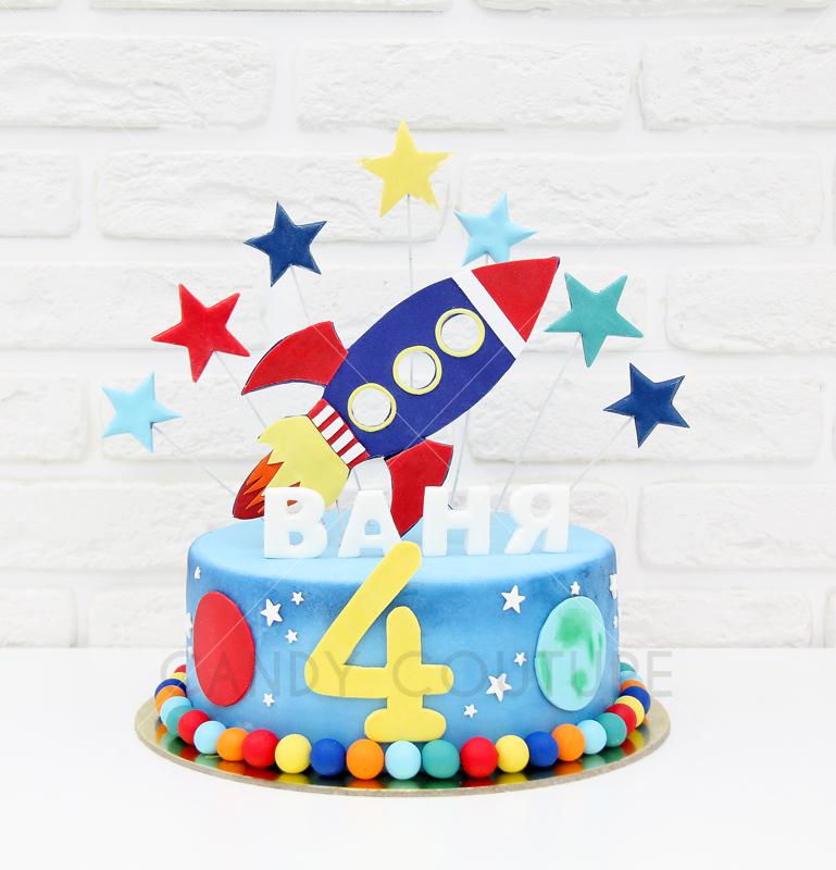 картинка ракета для торта поднимал